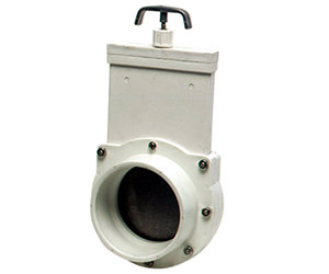 Photo of low-pressure gate valve